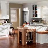 Merillat Kitchen Cabinets